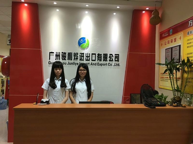 Guangzhou Junliye Import and Export Co.,Ltd
