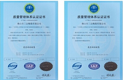JLY Certification
